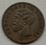 5 Bani 1884 Bronz, Romania, XF, varianta 2 cute la draperie