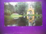 HOPCT 60411 VOLIERA PAVLOVSK RUSIA-CIRCULATA, Printata