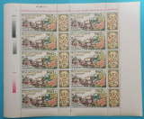 TIMBRE ROMANIA 1995 L.P.1384 ZIUA MARCII POSTALE COALA 10valori+10 viniete MNH**, Nestampilat