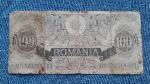 100 lei 1947 bancnota Romania