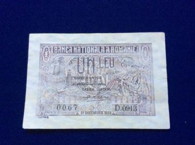 Bancnote România - 1 leu 1938 -  seria D.0913 0067 (starea care se vede) foto
