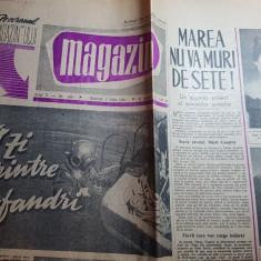 magazin 1 iulie 1961-dinamo bucuresti la new-york,cheile turcului,orasul giurgiu