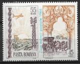 România - 1966 - LP 640 - Ziua Mărcii Poștale Românești - serie completă MNH, Nestampilat
