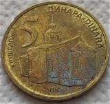 Moneda 5 Dinari -SERBIA, anul 2016   *cod 1760 A - A.UNC + PATINA CURCUBEU!