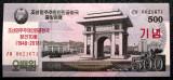 COREEA DE NORD North Korea 500 Won 2018 COMEMORATIVA UNC necirculata **
