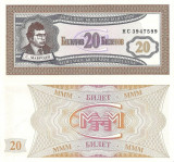 = RUSSIA - 20 RUBLE - PRIVATE  MMM - 1994 - UNC =