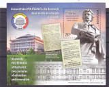 UNUVERSITATEA POLITEHNICA DIN BUCURESTI,BLOC,2019 MNH ** ROMANIA., Istorie, Nestampilat