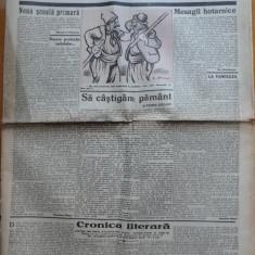 Ziarul Curentul , Director : Pamfil Seicaru , 3 Iunie 1939 , Strajeria