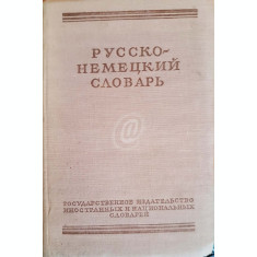 Dictionar rus-german