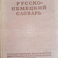 Dictionar rus-german