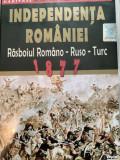 Independenta Romaniei: Razboiul RomAno-Ruso-Turc 1877 (1912) (DVD)