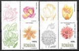 B0027 - Romania 1998 - Flori 4v. neuzat,perfecta stare cu vignete, Nestampilat