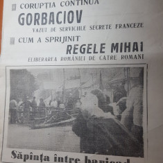 ziarul expres magazin 24-31 iulie 1990-anul 1,nr.1 ,prima aparitie-regele mihai