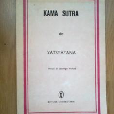 d10 KAMA SUTRA -  VATSYAYANA