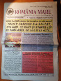 Ziarul romania mare 30 iunie 2006-articol despre mihai eminescu