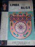 LIMBA RUSA,MANUAL CLASA IX LICEU,ANUL I LICEE DE SPECIALITATE,DUDNICOV,VASCENCO