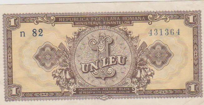 1 LEU 1952 /UNC