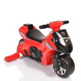 Motocicleta Balance Motor First Step Rosu