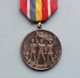 Medalia -  30 DE ANI  DE LA  ELIBERAREA  ROMANIEI  DE  SUB  DOMINATIA  FASCISTA