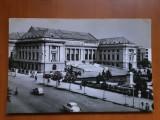 Ploiesti - Palatul Culturii - carte postala ciculata 1966, Circulata, Fotografie