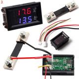 Volt-ampermetru digital 100V 50A shunt extern/afisaj rosu/albastru,nou