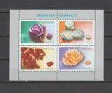 ROMANIA 2004 TRANDAFIRI Bloc de 4 timbre  LP.1661a MNH**, Nestampilat