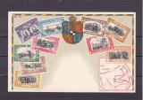 ROMANIA 1906  CAROL I  40 DE ANI DE DOMNIE  STEMA REGALA SI HARTA ROMANIEI