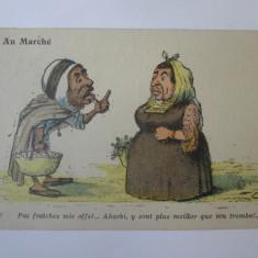 Carte postala umoristica algeriana circulata 1927