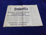 Cumpara ieftin ZIARUL DAMBOVITA 26 AUGUST 1969 23 AUGUST
