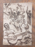 MARCEL CHIRNOAGA, gravuri, Abstract, Guasa