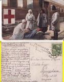 Bucovina -militara, Crucea Rosie,gara,tren-spital- WWI, WK1-rara, Circulata, Printata