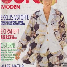Burda revista de moda insert in limba romana 63 tipare 3/1994  (croitorie)