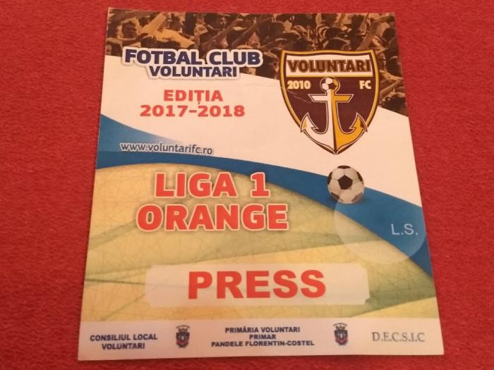 Acreditare fotbal - FC VOLUNTARI (sezonul 2017-2018)