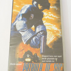Caseta video VHS originala film tradus Ro - Patrula de Soc