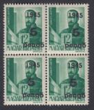 ROMANIA 1945 ARDEALUL DE NORD ORADEA I 5P/12F BL 4  MNH AUTENTIFICARE BODOR
