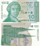 CROATIA 100 dinara 1991 UNC!!!