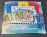Romania Colita Lp 1128 Canal Dunare - Marea Neagra  1985 Mnh, Nestampilat
