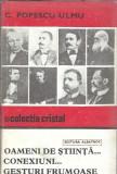 C. Popescu-Ulmu - Oameni de stiinta... conexiuni... gesturi frumoase