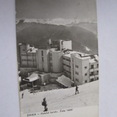 Carte postala - Sinaia, Hotel Cota 1400