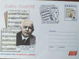 Bela Bartok Sannicolau Mare, 2005