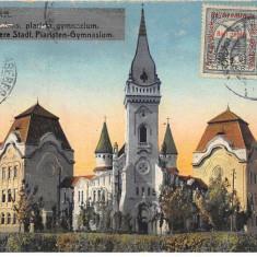 Carte postala Caransebes , marci emisiunea Cluj 1919 , cenzura Timisoara, Circulata, Fotografie