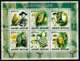 Cumpara ieftin DB Guineea Fauna Pasari  Bufnite Ciuperci Cercetasi Baden Powell MS MNH, Nestampilat