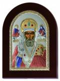 Sfantul Nicolae Icoana din Argint Auriusi Color 10x14cm Cod Produs 1178