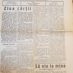 ziarul poiana campina iulie 1928-anul 1, nr. 4-fundatia culturala regele mihai 1