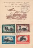1948 Romania, FDC Munca in comunicatii, carton filatelic prima zi, LP 245