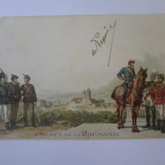 Rara! Armata Romaniei/L'armee de la Roumanie,carte postala litho 1899
