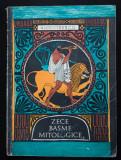 A. I. Odobescu - Zece basme mitologice (ilustrații: Iacob Desideriu)