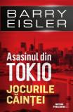 Asasinul din Tokio. Jocurile căinţei (vol.4)