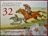 Kazakhstan, cai, 2010, MNH, Nestampilat