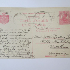 Carte postala tipografiata cu marca 10 Bani Carol I,circulata 1913
